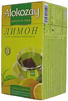 """Чай зеленый Алокозай """"Лимон"""" 25п"""