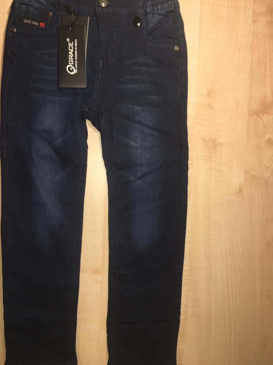 Утепленные джинсы на мальчика GRACE, B82682, Венгрия