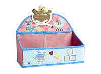 Органайзер Happy day для игрушек и канцелярских принадлежностей