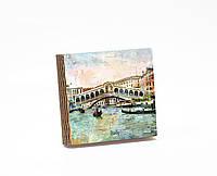 Шкатулка-книга на магните  slim с 4 отделениями Мост Риальто