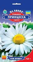 Ромашка садовая Принцесса цветение продолжительное и обильное на одном месте растёт 3-4 года, упаковка 0,2 г