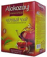 Чай черный Алокозай FBOP 500г.