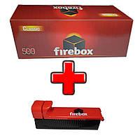 Гильзы для сигарет Firebox 500 шт + фирменная машинка для набивки гильз, фото 1
