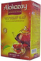 Чай черный Алокозай BOP1  250г
