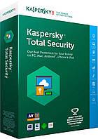 KASPERSKY TOTAL SECURITY 2019 1пк 1 год