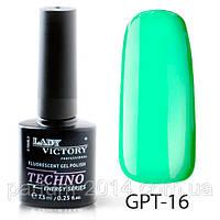 Флуоресцентный гель-лак Lady Victory GPT-16#V/A