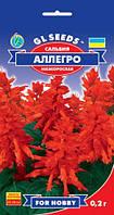 Сальвия Аллегро яркие пятна этих необыкновенно эффектных цветов украсят Ваш сад, упаковка 0,2 г