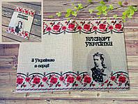"Обложка на паспорт ""Л.Українка"""