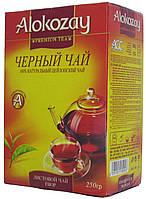 Чай черный Алокозай FBOP 250г