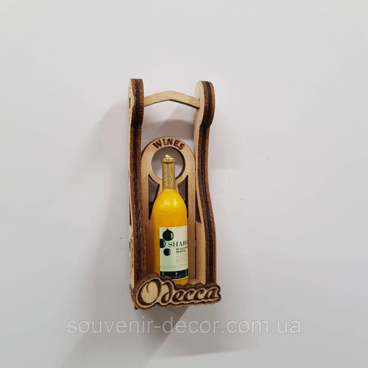 Магнит с 1 бутылкой Одесса (желтая)