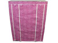 Шкаф / тканевый шкаф / шкаф для одежды / Stylish wardrobe HCX-153NT / шкаф чехол на молнии / складной шкаф