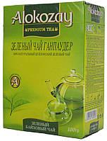 Чай зеленый Алокозай 100г