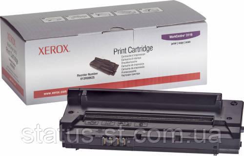 Заправка картриджа Xerox 013R00625 для принтера WorkCentre 3119