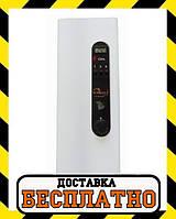 Котел електричний Warmly Classik клас люкс. 3 кВт 220 В, фото 1