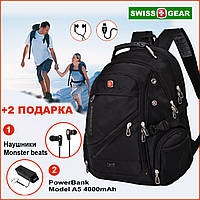 Швейцарский рюкзак WENGER SwissGear 8810 black с дождевиком, USB-кабелем, разъём наушники реплика