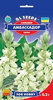 Сальвия Амбассадор элегантный обильноцветущий сорт цветет до заморозков, упаковка 0,2 г