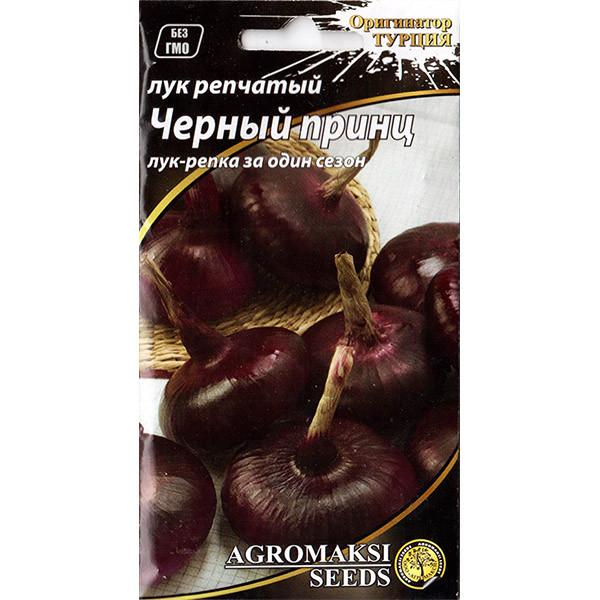 """Семена лука репчатого """"Черный принц"""" (1 г) от Agromaksi seeds"""