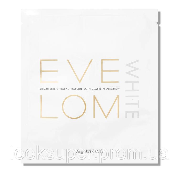 Осветляющая маска  из хлопка Eve Lom Brightening Mask