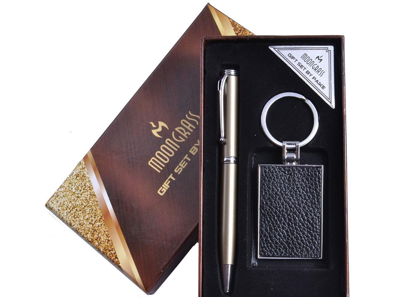 Подарочный набор Moongrass 2в1 Брелок, Ручка