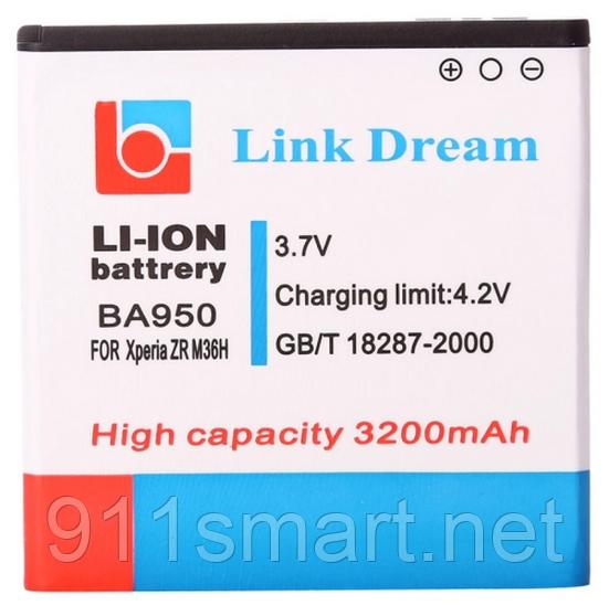 Усиленный аккумулятор Sony Xperia ZR M36h / C5502 / C5503 (BA950)