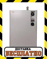 Котел електричний WARMLY PRO Series 3 кВт(люкс) 220 В, фото 1