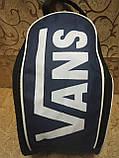 Сумка для обуви vans для через плечо спорт спортивные, фото 2