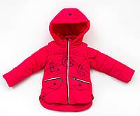 Куртка-жилет для девочки «Лола», фото 1