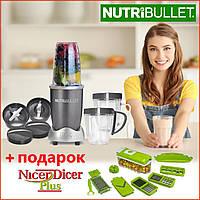 Блендер Nutribullet / Magic Bullet 600 W - Пищевой экстрактор / комбайн / Измельчитель Нутрибулет реплика