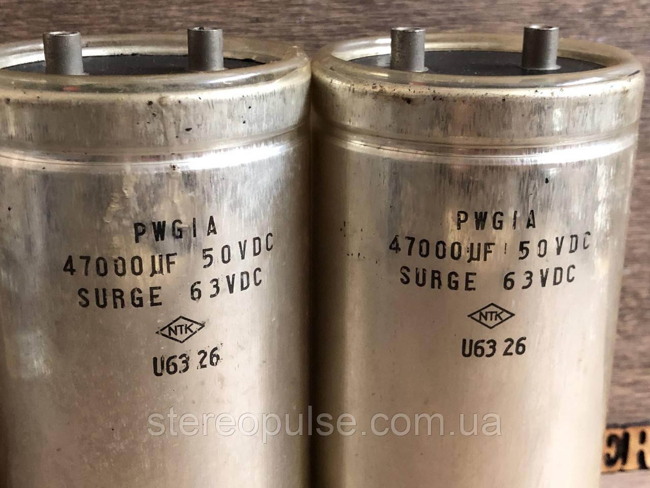 Конденсатор NITSUKA 47000мкФ 50В       22000 мкФ-50В
