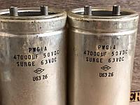 Конденсатор NITSUKA 47000мкФ 50В       22000 мкФ-50В, фото 1