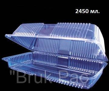 Одноразовый контейнер 2228 (2450 мл.)