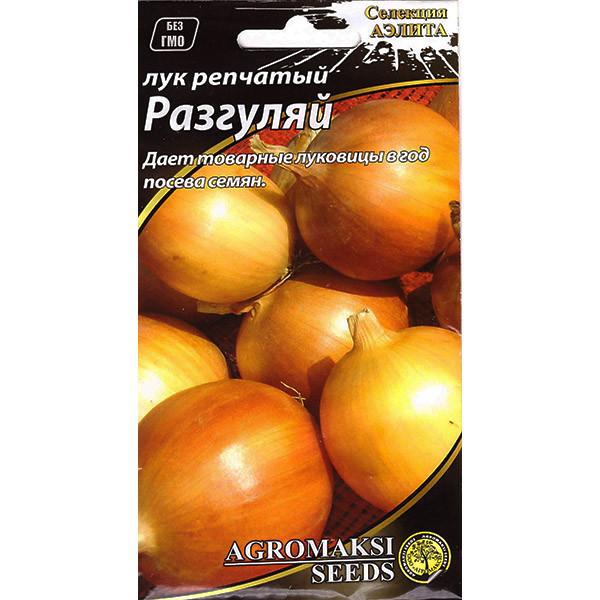Семена лука репчатого «Разгуляй» (1 г) от Agromaksi seeds