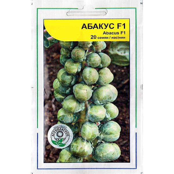 """Семена капусты брюссельской """"Абакус"""" F1 (20 семян) от Syngenta, Голландия"""