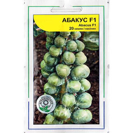 """Семена капусты брюссельской """"Абакус"""" F1 (20 семян) от Syngenta, Голландия, фото 2"""