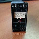 Реле МКУ-48С РА4.509.026 ~12в, фото 2