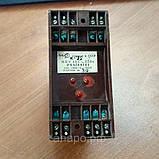 Реле МКУ-48С РА4.509.143 ~220в, фото 2