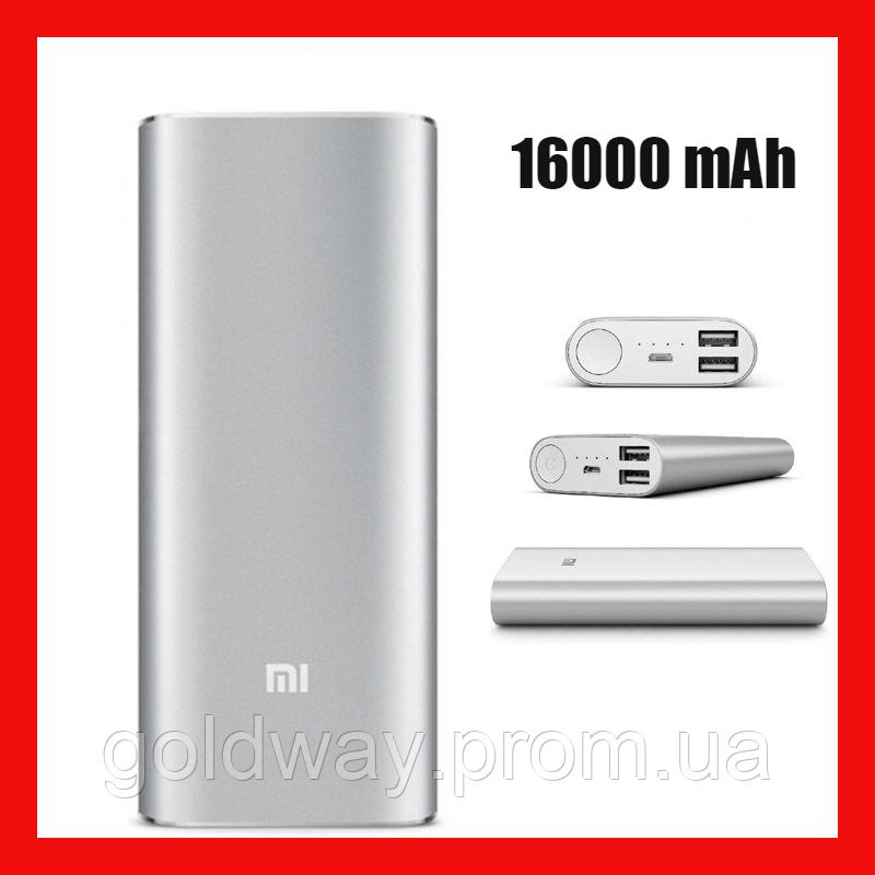 Power Bank Xiaomi Mi 16000 mAh портативное зарядное устройство