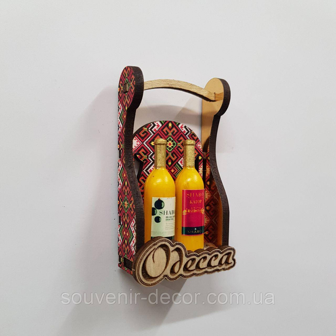 Магнит с 2 бутылками Одесса печать