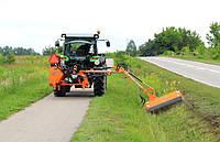 Косилки дорожные Koliber 450 (радиус 4,5 м)