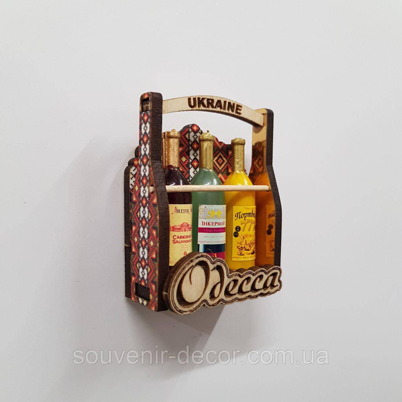 Магнит с 3 бутылками Одесса печать
