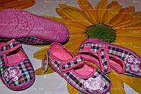 Взуття дитяче, р. 26. босоніжки дитячі. тапочки дитячі, фото 1