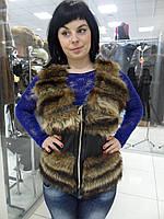 Жилет из меха енот,кожаный жилет, енотовый жилет,44-46р.