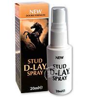 Спрей пролонгатор секса Stud D-Lay Spray