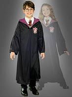 Карнавальный костюм Гарри Поттера, Гермионы Грейнджер