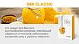 D4X Get Detox - стань здоровым, фото 5