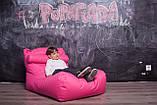 Кресло-мешок Лежак Poparada, фото 6