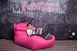 Кресло-мешок Лежак Poparada, фото 7