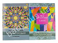 Цветная бумага перламутровая 14 листов А4, (14 цветов), книжка на скобі, 90 г./м2