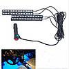 Кольорове підсвічування для авто водонепроникна RGB led HR-01678 7 кольорів 4 стрічки, фото 6