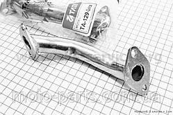Патрубок карбюратора (метал)